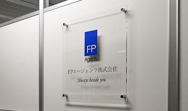 オフィスデザイン事例 FPエージェンツ株式会社様 エントランス アクリル看板